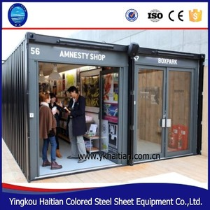 40 foot mobile bar, restaurant, hotel,office,design shipping prefab offices food Kiosk Warehouse Guard container house