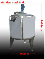 304 stainless steel mixing tanks dimple jacket mxing tank