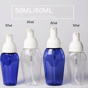 bfac412dd9e5 Cheap Foam Pump Bottles Wholesale, find Foam Pump Bottles Wholesale ...