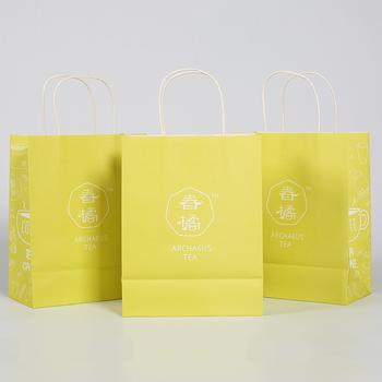 Bulk White Paper Bags With Customer Logo Kraft Bag Custom Custome Product On