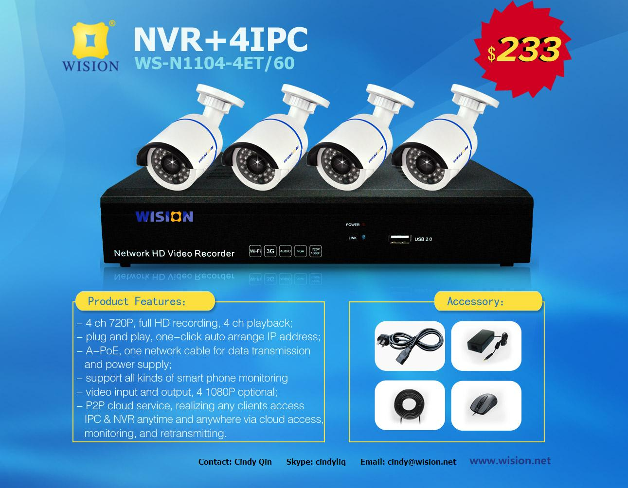 P2P 720P hd image wifi cameras network video recorder nvr kit