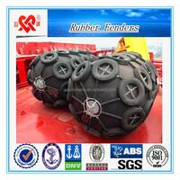 Marine oil equipment and big vessel used ship/boat rubber fender,vessel rubber fender