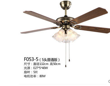 Led Lightning Ceiling Fan Factory Hidden Blades Modern Buy Small