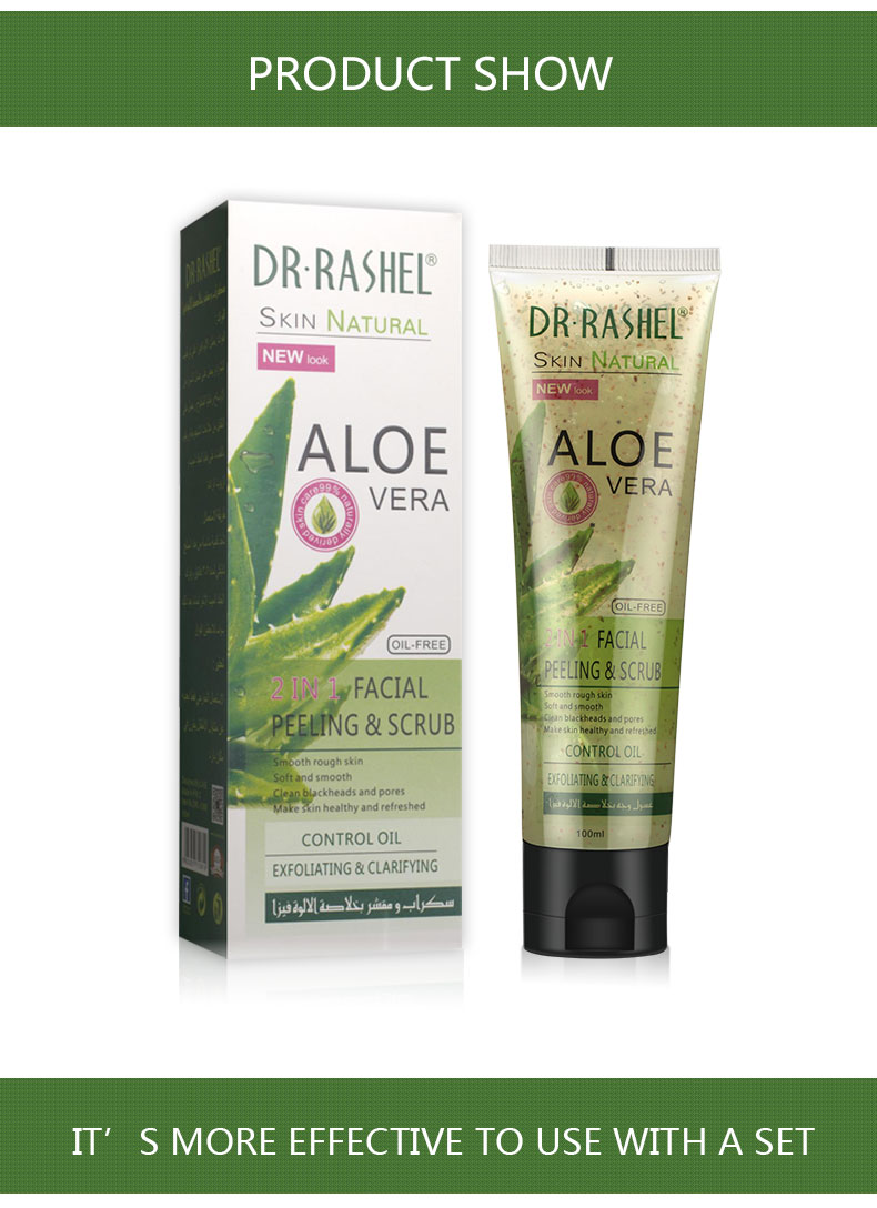 DR.RASHEL Aloe Vera Exfoliating Cream 2 in 1 Peeling Facial Scrub