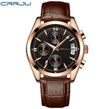 Crrju часы мужские модные кварцевые часы мужские часы Топ бренд класса люкс полностью стальные армейские военные спортивные наручные часы ...(Китай)
