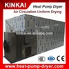 Green Sea Foods Drying Cabinet/Cabinet Dryer for Food and Vegetable Meats slice drying machine