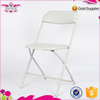 Hot Selling Qingdao Sionfur wholesale folding chair foldable lawn chair
