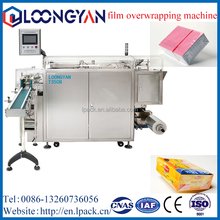 Automatic gift box cellophane wrapping machine
