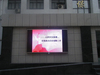 Wall Mounting Advertisment Outdoor P16 LED Screen