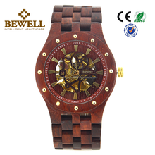 Exporter Bewell or OEM Automatic Movement Mechanical Men's wrist Wooden Watch