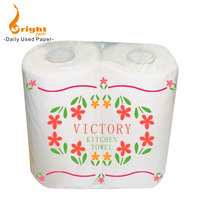 Eco Friendly Large Custom Printed Kitchen Toilet Hand Paper Towel