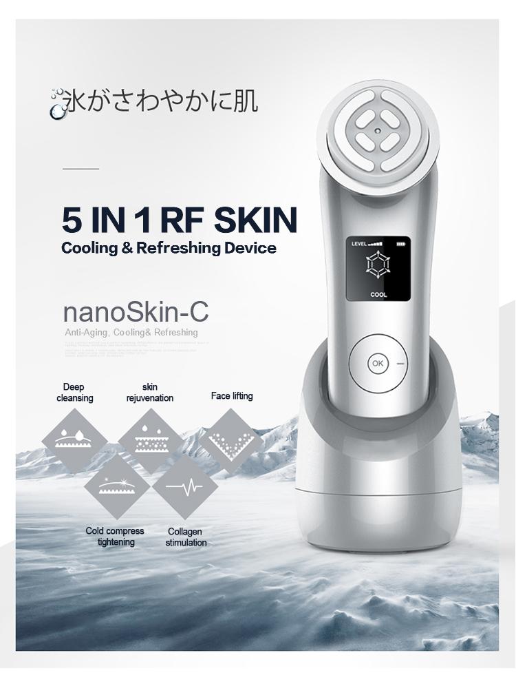 Muti-Functie Rf Micro Vibratie Massage Huidverjonging Gezicht Lifting Machine