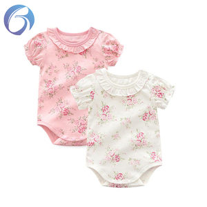 f28a5094396 China infant clothes wholesale 🇨🇳 - Alibaba