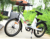 36V 250W strong power electric bike new design electric mountain bicycle