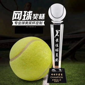 tennis ball crystal trophy business gift glass ward