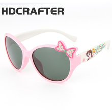 438a52515 البحث عن أفضل شركات تصنيع نظارات شمسية بلاستيكية صفراء الاطفال ونظارات شمسية  بلاستيكية صفراء الاطفال لأسواق متحدثي arabic في alibaba.com