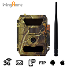 Email Hunting Camera 3g WingHome Outdoor Waterproof SMS MMS Email 3G Infrared Night Vision Hunting Trail Camera 12MP