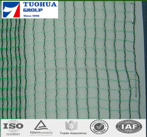60g-90g Olive Tree Fruit Harvest Net