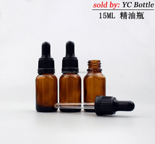 15ML amber glass cosmetics essential oil bottle with dropper|cover