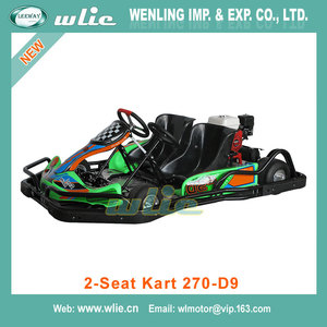 2018 new products gas go karts for sale 270cc 4 stroke 9hp cart racing sales sx-g1101(lx9) kart Double-seat (2-Seat 270-D9)