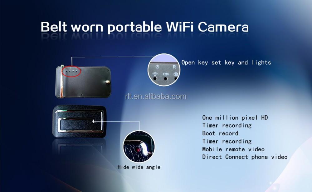 скрытая камера андроид - фото 9