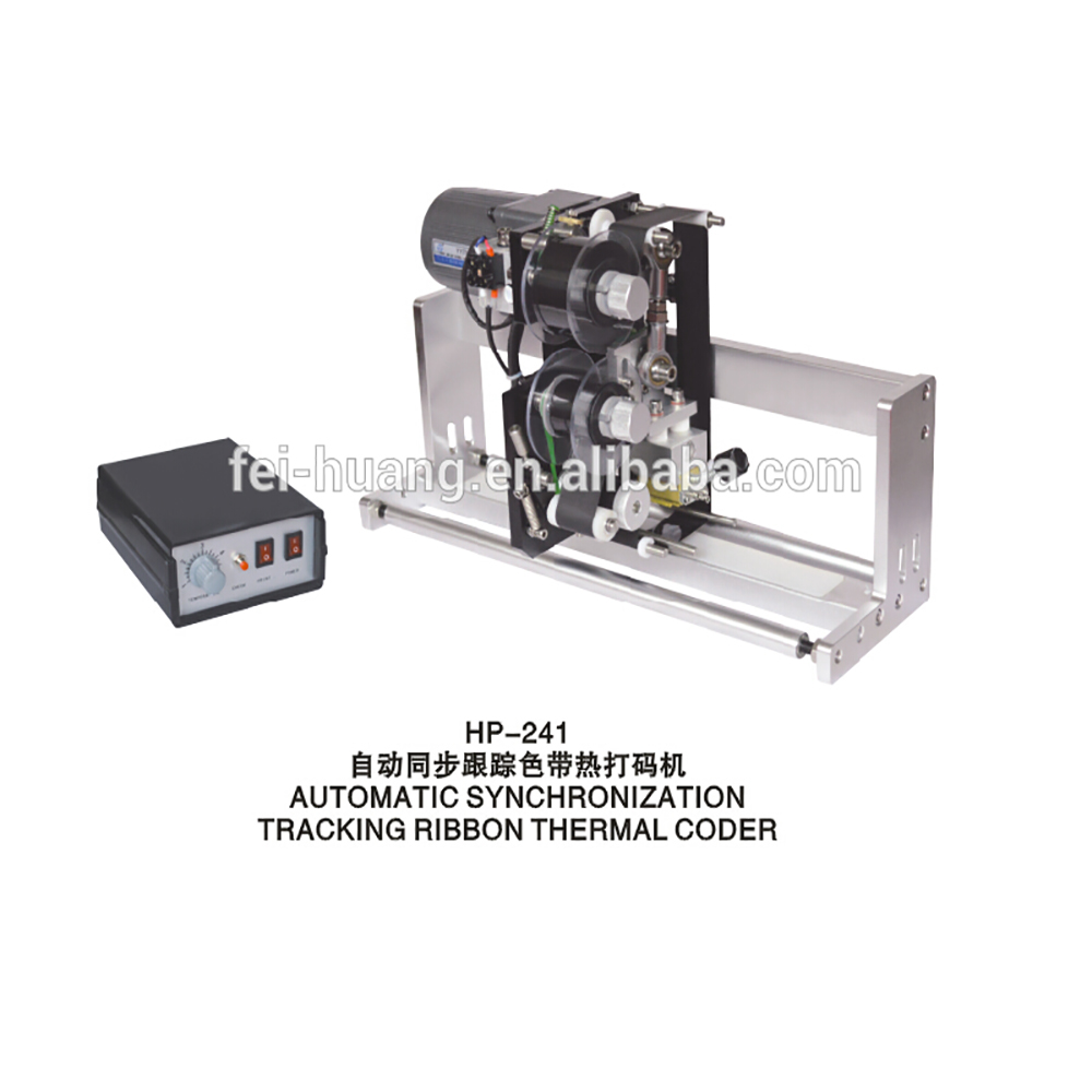 Versatile and practical pillow shrink wrapping food packing machine