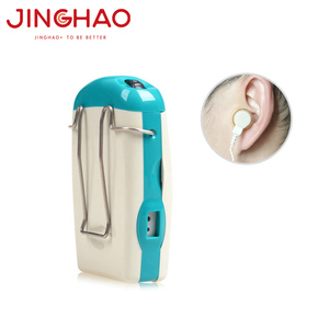 Good Quality Pocket Model Body Worn Hearing Aids