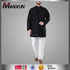 /product-detail/2017-wholesale-black-pakistani-kurta-designs-tops-for-muslim-men-60674254755.html