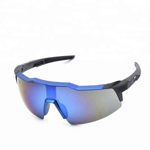 YYSMT-9631 Summer Style Polarized Sports Sunglasses For Unisex