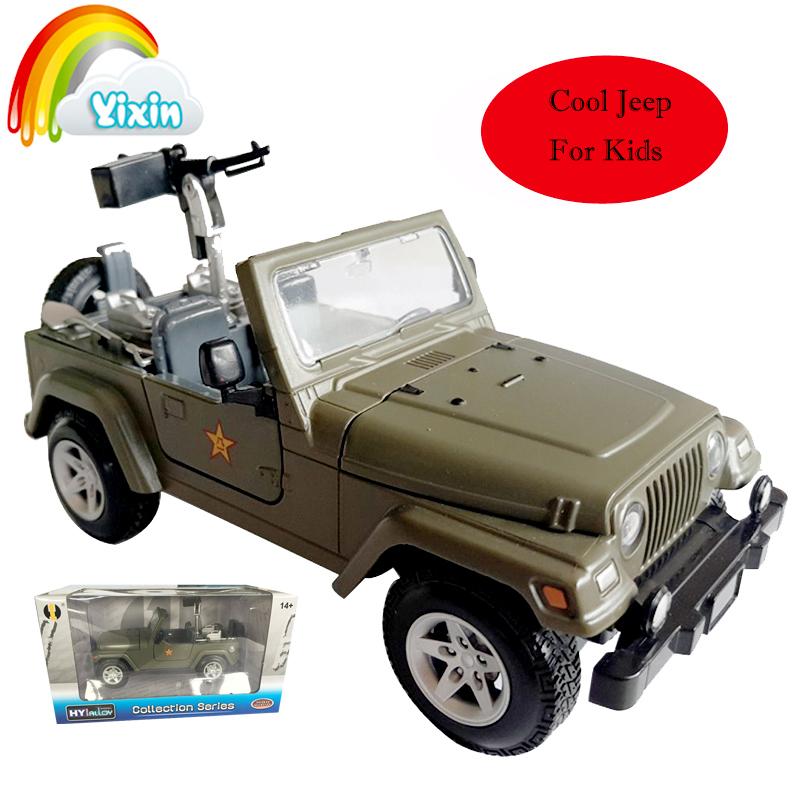 Antique Military Toys 105