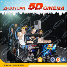 cinema chairs 4d system 5d simulator cinema 5d mobile cinema amazing shooting game 7d theater