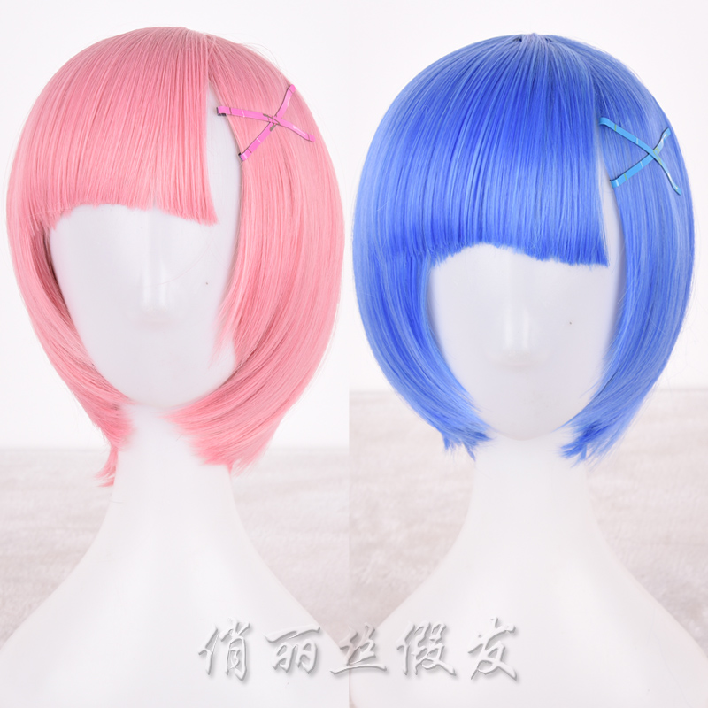 Anime Re: Life in a Different World from Zero Women Cosplay Wigs Color Blue Synthetic Hair Peruca