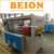 BEION pvc conduit pipe making machine for small business