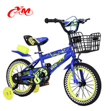 Kids bicycles with pedals /kids bicycle for 2-6 years /kids bike chain guard