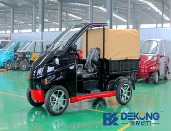 Brand New One Person Small Electric Pickup Cargo Truck