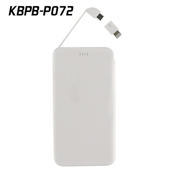 Corporate Gifts with Imprinted Promotional Compact Portable Charger 5000mah Ultra thin Powerbank фото