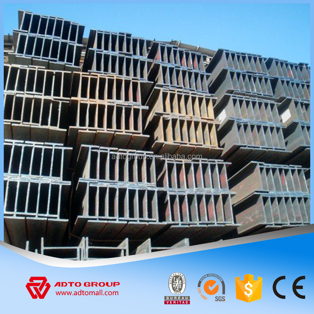 High Quality Structural Steel H Section Column, Weld H Shape Wide Flange Beams, Q235 Q345 Steel Structure Construction Parallel