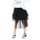 DATA STUDIO Fashion Style Black Lace Tutu Skirt For Girl