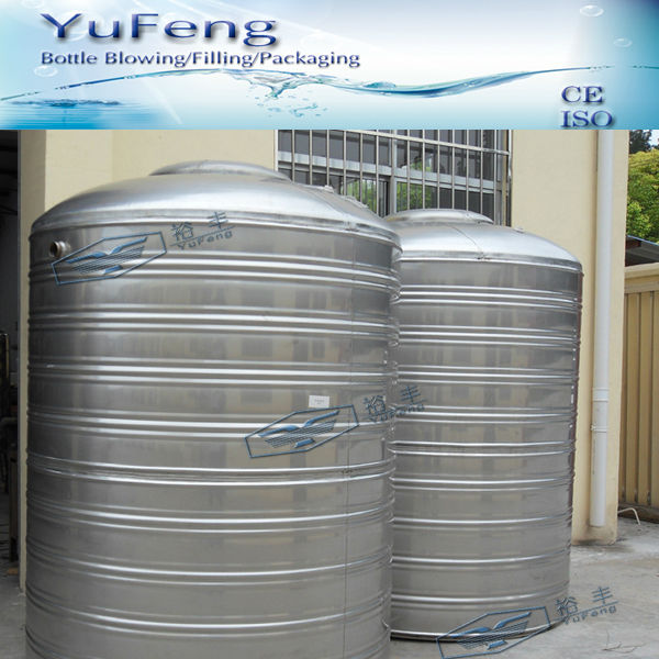 Hot sale stainless steel water tank