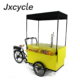 3 wheel mobile bar beer bike with best quality