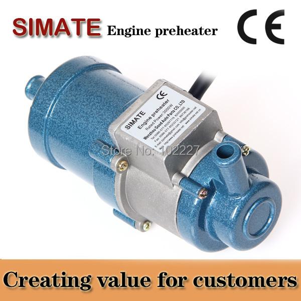 Engine Block Heater 110V 1500W Rapid Heating Security Easy