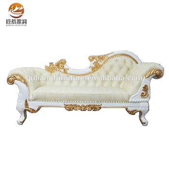 European Design Pu Leather Wedding Sofa For Party White Product On Alibaba