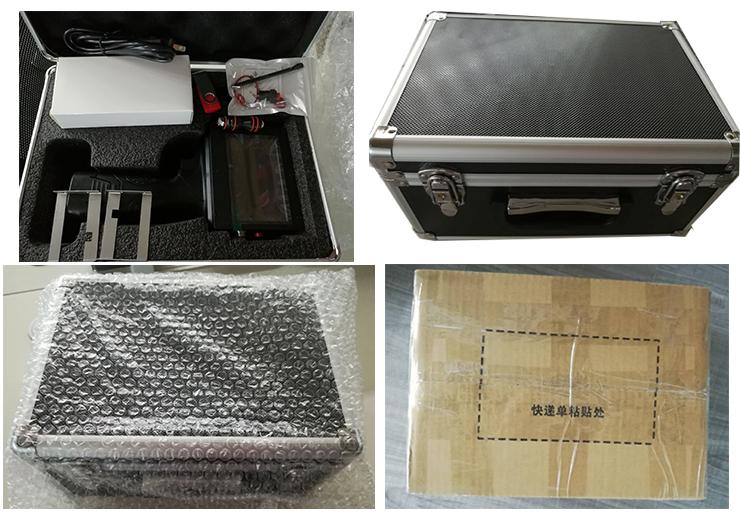 HAE-530 inkjet printer Package