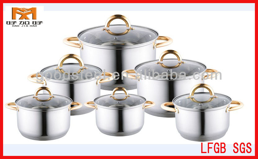 MSF optional size SS casserole with gold plating handle