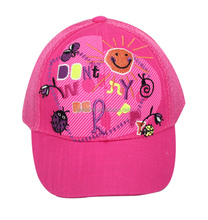 Baby girls' trucker cap with mesh back and slide closure
