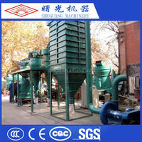 Coal mill impact crusher air jet mill with good price