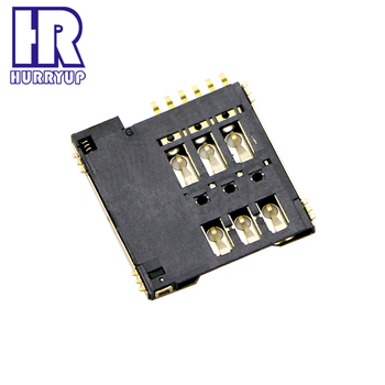 Professional sim card connector for nano sim card connector