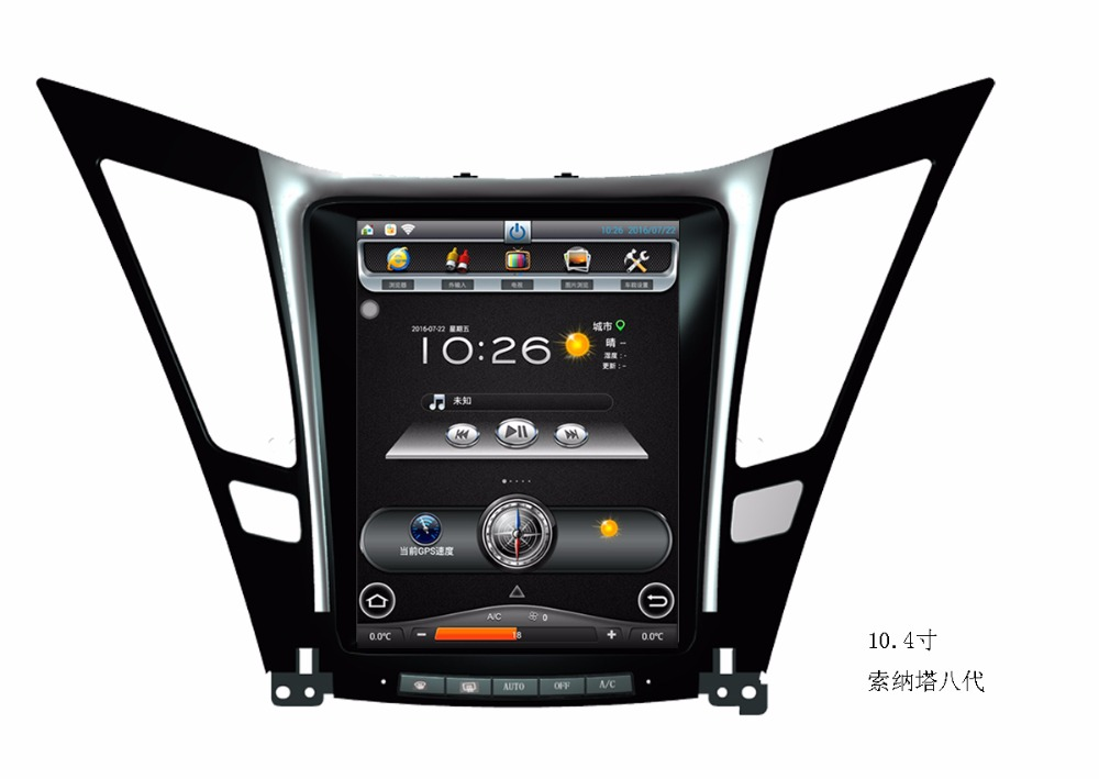 Touch Screen 11 inch android car dvd with gps Navigation System for car dvd player for HYUNDAI SONATA 2011-2014 / i40 i45
