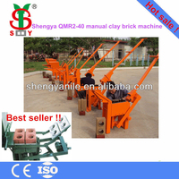 Small Manual Cement Interlocking Brick Making Machine QMR2-40 Best Design Clay Block Making Machine High Quality Block Machine