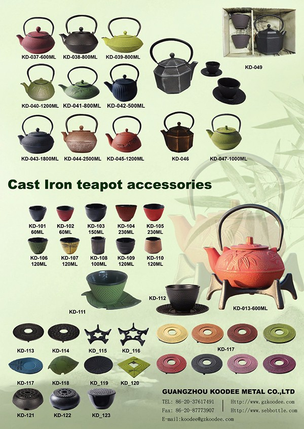 Cast Iron Teapot Stainless Steel Infuser Bamboo 26oz./0.78 Litre